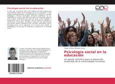 Обложка Psicología social en la educación