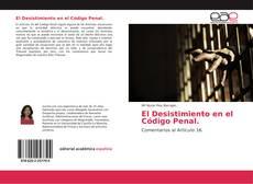 Обложка El Desistimiento en el Código Penal