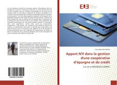 Apport NTI dans la gestion d'une coopérative d'épargne et de crédit的封面