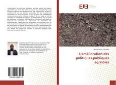 L'amélioration des politiques publiques agricoles的封面