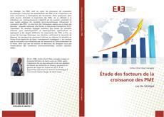 Borítókép a  Étude des facteurs de la croissance des PME - hoz