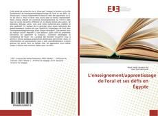 Bookcover of L'enseignement/apprentissage de l'oral et ses défis en Égypte