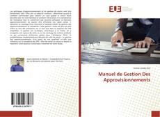 Couverture de Manuel de Gestion Des Approvisionnements