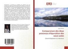 Обложка Comparaison des deux processus d'épuration des eaux usées