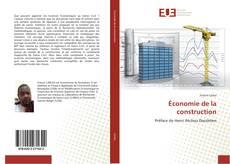 Bookcover of Économie de la construction