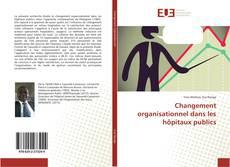 Обложка Changement organisationnel dans les hôpitaux publics