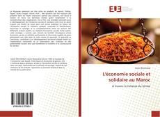 Buchcover von L'économie sociale et solidaire au Maroc