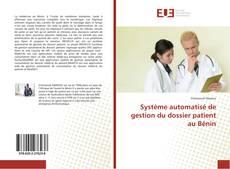 Système automatisé de gestion du dossier patient au Bénin的封面