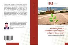 Capa do livro de Anthologie de la littérature persane des origines à nos jours