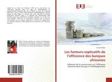 Les facteurs explicatifs de l'efficience des banques africaines的封面