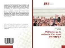 Обложка Méthodologie de recherche d'un projet pédagogique