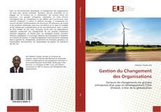 Bookcover of Gestion du Changement des Organisations