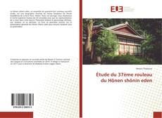 Copertina di Étude du 37ème rouleau du Hônen shônin eden