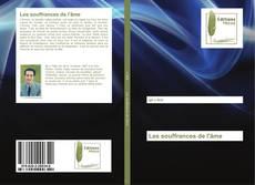 Buchcover von Les souffrances de l'âme