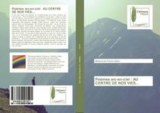 Обложка Poèmes arc-en-ciel : AU CENTRE DE NOS VIES...