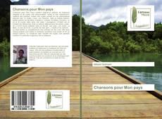 Обложка Chansons pour Mon pays