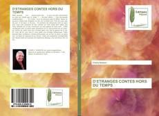 D'ETRANGES CONTES HORS DU TEMPS的封面