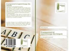 Обложка Enseignement et apprentissage des langues