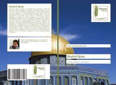 Shahid Quds的封面