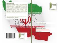 Hellocast Iran的封面