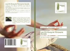 Les Chi Kong de l'Ecloserie Sociale的封面
