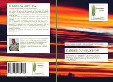 ÉLÉGIES DU VIEUX LION的封面