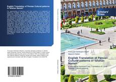 """Couverture de English Translation of Persian Cultural patterns in""""Isfahan Nameh"""""""