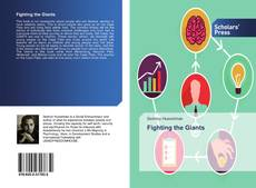 Bookcover of Fighting the Giants