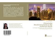 Chinesische Musikinstrumente in der modernen Musik的封面