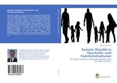 Обложка Sozialer Wandel in Haushalts- und Familienstrukturen