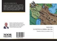 Buchcover von Le récit de Le créateur des rois
