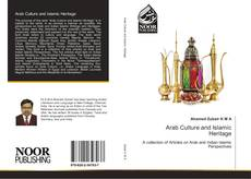 Bookcover of Arab Culture and Islamic Heritage