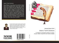 Bookcover of Islamic Tamil Literature