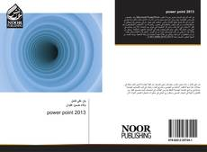 Bookcover of power point 2013