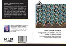 Bookcover of Image de la femme dans l'œuvre littéraire d'Assia Djebar