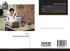 Capa do livro de Microsoft Excel 2003