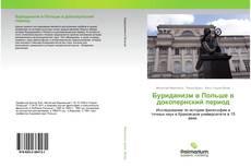 Buchcover von Буриданизм в Польше в докопернский период