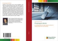 Bookcover of O açougue cênico