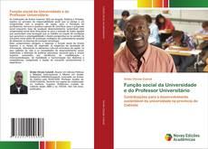 Função social da Universidade e do Professor Universitário的封面