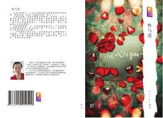 Bookcover of 性与爱