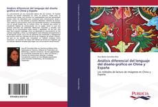 Copertina di Análisis diferencial del lenguaje del diseño gráfico en China y España