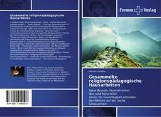 Buchcover von Gesammelte religionspädagogische Hausarbeiten