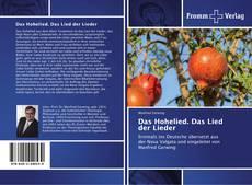 Обложка Das Hohelied. Das Lied der Lieder