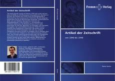 Bookcover of Artikel der Zeitschrift