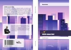 Buchcover von CHINA nimmt Maß