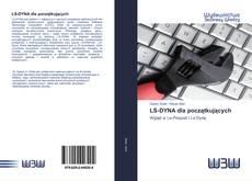 Bookcover of LS-DYNA dla początkujących