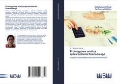 Обложка Prototypowa analiza sprawozdania finansowego