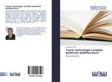 Couverture de Teorie, technologie i praktyki systemów dydaktycznych