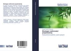 Capa do livro de Ekologia roślinności przybrzeżnej