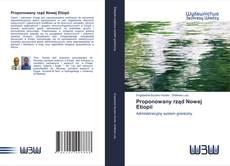 Bookcover of Proponowany rząd Nowej Etiopii